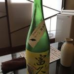 sakazukiyakaduchi - 富久長