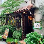 カフェ香咲 -