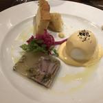 コンクラーベ - 前菜3種