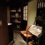 銀座 竹の庵 - 4階お店入口