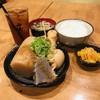 おでんと串カツ姫路のお店 - 料理写真:おでんランチ