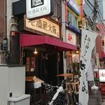 地酒蔵大阪 - 店舗