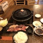 北海道の味 吉丸 -