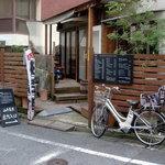 山手茶屋 - お店の入り口です