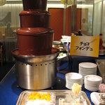 オークラレストラン横浜 ブッフェ&ダイニング サファイア - チョコフォンデュ
