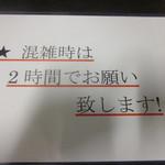 京橋 松蘭 - だそうです・・・