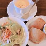 Rize Mize - 夏は冷たいスープ