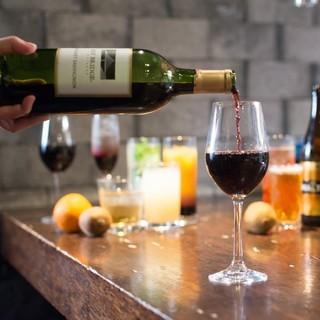 【20種以上のセレクトワイン】ワンランク上のお食事に