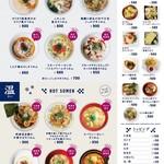 ココン - 半田素麺ランチメニュー