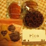 焼菓子のrico  - 料理写真: