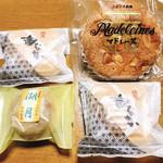 中西製菓 - 料理写真:レトロな感じ❤︎
