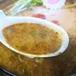 麺屋 渡来人 - スープ