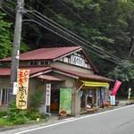 善作茶屋 - 県道9号線沿いにあります