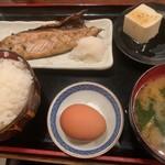 大衆浜焼 清水清太郎 - サバ文化干し定食