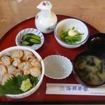 海鮮丼家 - 料理写真:帆立の眼鏡刺丼