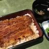 うなぎ藤田 - 料理写真:うな重(川)