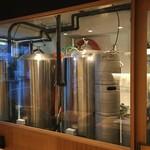 イサナブルーイング ブルワリー&ロースタリー - 醸造設備