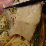 極麺 青二犀 - 「やわらか豚バラチャーシュー」