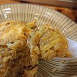 極麺 青二犀 - 「ほわチィ」のアップ