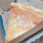 コンディトライ・アン・マリーレ - チーズケーキには肉球マークが( *´艸`)