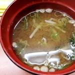糀屋 - お味噌汁