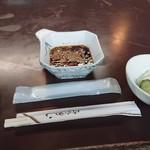 奥村茶屋 -