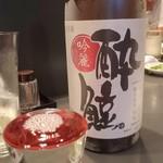 あすか亭 - 酔鯨の吟醸酒