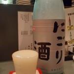 あすか亭 - 菊姫の濁り酒