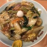 成久中国料理 -