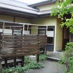 珈琲処あさぎ - 庭は蝉時雨