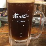 河本 - ホッピー(黒)