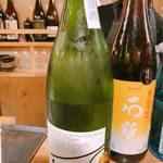 酒とビストロ カラス -