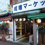 沖縄大衆酒場 島人 - お店の外観