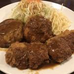 待久寿 - 料理写真:クリームコロッケ、ビフカツ、ハンバーグ