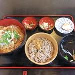 そば処ほそ川 - かつ丼セット(冷たい蕎麦)