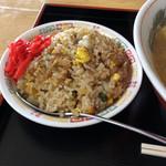 あいづ食堂 - ミニチャーハン
