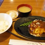 洋食 斉藤 -