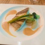 ブラッスリーオオサキ - コース:鮮魚のポワレ