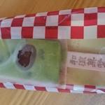 井村屋 和涼菓堂 -