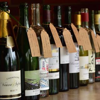 ソムリエが厳選した種類豊富な国内外の自然派ワインで乾杯♪