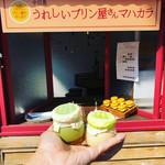 関西の味 串カツ マハカラ - 抹茶と杏子¥450&はちみつレモン¥450
