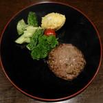 112272457 - 仙台牛燻製ハンバーグ
