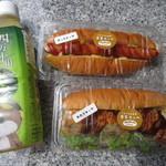 くまのPAN屋. 帯屋コッペ Plus - 購入したこっべパン