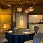 京都幽玄 - 瓢箪のお部屋