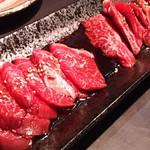 炭火焼肉 焼肉の岩さん - ハラミ・カルビ