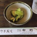 中村五平餅店 - 料理写真:嬉しいサービス