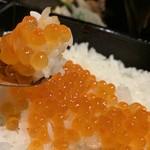 京都幽玄 - イクラご飯