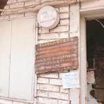 112281967 - 店舗前