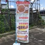 Ganjisugawa - メニュー2019.7現在