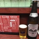唐子 - とりあえず瓶ビール